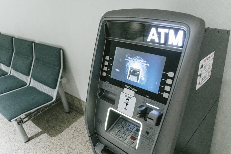 インターネットバンキング三菱銀行に初めて登録する場合と手数料は?